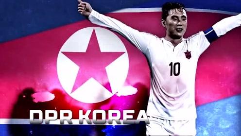 """亚洲杯巡礼:""""千里马""""朝鲜 屡登国际赛场仍是神秘之师"""