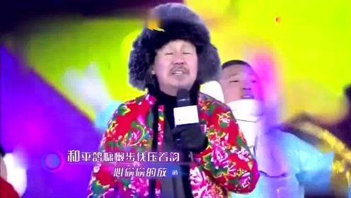 腾格尔穿着花棉袄献唱,萌叔版的《日不落》,旋律太洗脑!