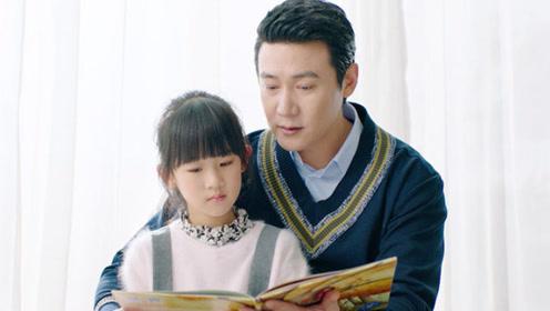 陆毅:有了孩子之后,觉得其它的事都不重要
