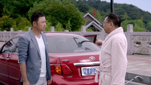 首次拜见岳父大人,男子为有面借了辆卡罗拉,结果还是糗大了