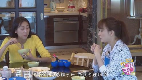 豪门阔太胡静和蒋丽莎分享育儿经验,在一旁的网红林珠听了很尴尬图片