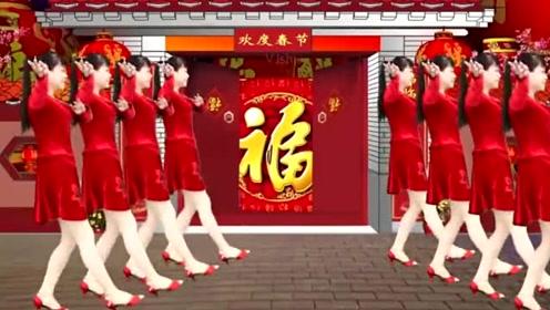 喜庆版的广场舞《恭喜发财》送给您,祝您2019发大财!