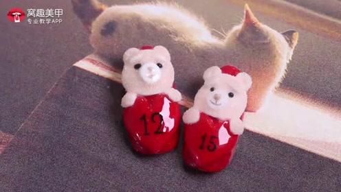 温暖糖衣 可爱小熊