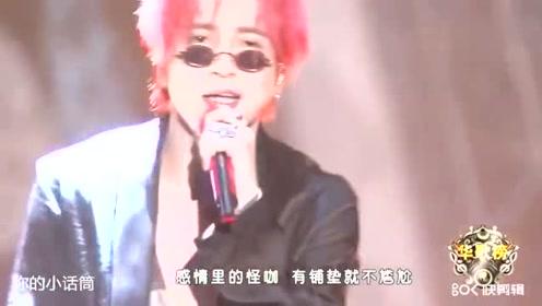 薛之谦 怪咖,在台上认真唱歌的薛,最帅了,红头发也很好看、