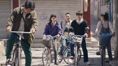 速看《我的青春也灿烂》第22集赵磊欲见哥哥丽莉弃特招
