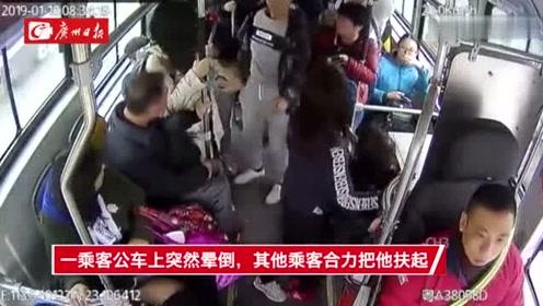 别!再!熬!夜!了!广州一男子连续熬夜,公车上连晕两次!
