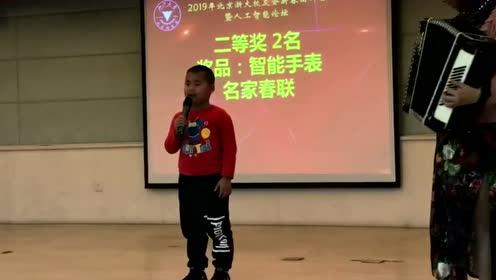浙二代唱校歌