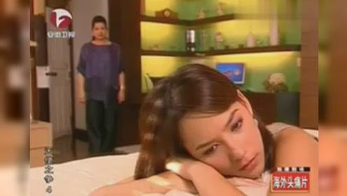 天使之争:伊琳在家休息,浩宁竟追上门,可真是费心思了!