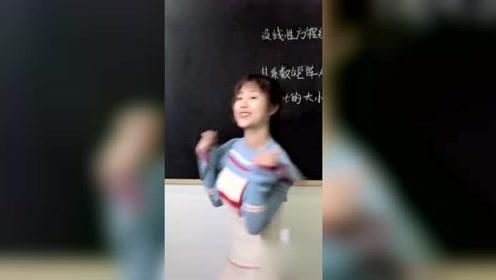 这是哪个学校的女老师,我想转学了