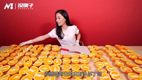 吃完8大箱橙子,维C中毒后终于找到爆汁的它!