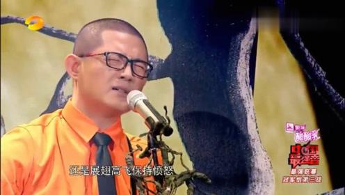 不败男孩刘明辉一首《存在》令各位导师惊叹,开口惊艳
