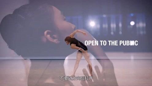芭蕾轻科普:基本脚位、手位的正确打开方式!