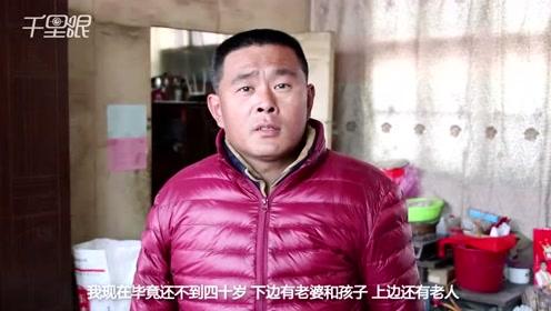 独臂男子自写春联网上销售 还要义务教学生书法