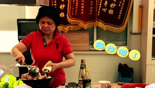 上海电视剧频道观众俱乐部之家有好菜!