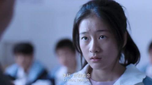 视频 狗十三,13岁少女李玩由于父母离异,与爷爷奶奶生活在一起哦
