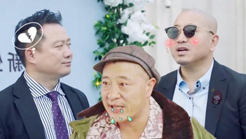 《乡村爱情11》刘能赵四怒怼谢广坤 谁是新年蒂花之秀?