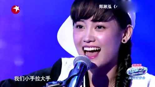 美女登台为去世父亲献唱《小手拉大手》,韩红坐不住了,直呼好听