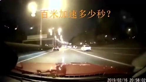 你撞哪不好,偏偏往警车上撞,原谅我不厚道的笑了蜀黎的车技
