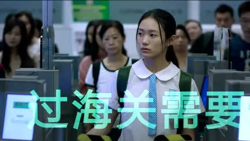 《过春天》曝青春过关版预告,高分华语青春片获赞
