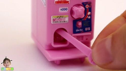 《苏菲娅玩具》苏菲娅有没有从迪士尼迷你扭蛋机玩具转出扭蛋呢?