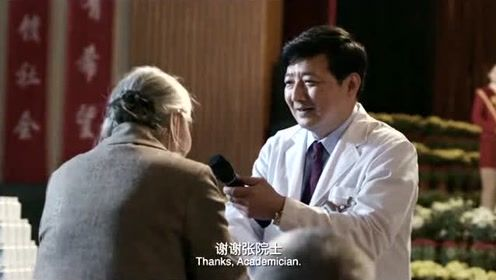 我不是药神:张长林自编自导!可以给他颁奥斯卡奖吧