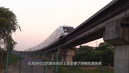 中国高铁驶向世界,安全系数是怎么保证的?看完大开眼界!