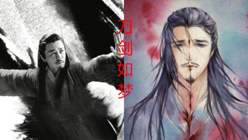《倚天屠龙记》杨逍打戏混剪,水彩画版的他如何?