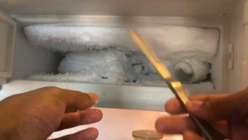 冰箱结冰很难清理?一个简单的方法,5分钟就能除尽所有冰霜!