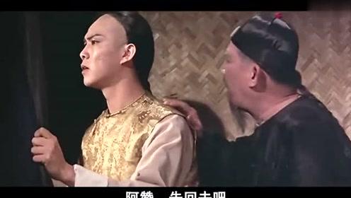 """""""林正英败家""""改过自新,刻苦学习武术,袁彪原谅自己。"""