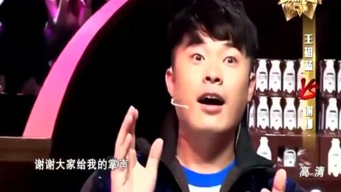 谢娜模仿林志颖,演唱到一半,谁知本尊出现了