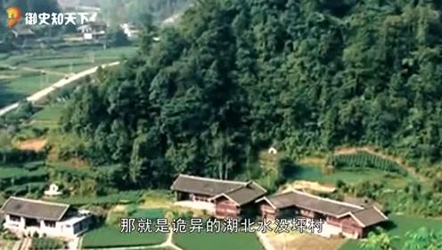 湖北一神秘山村未解之谜:百年来人口一直停在这个数,从无变化!