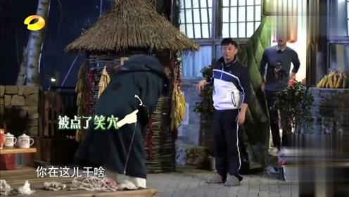 """神秘人孙红雷来到蘑菇屋 ,调皮捣蛋""""玩坏""""黄磊!"""