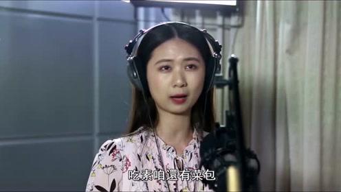 """台湾女生演唱《包子歌》助力高雄""""包子大赛"""""""