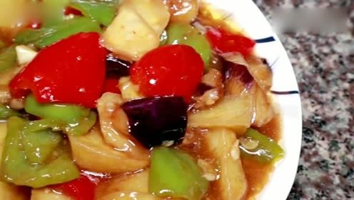 大厨教你茄子的正确做法,上桌个个抢着吃,太香了!