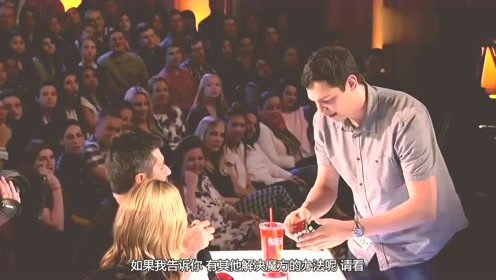 他带来的魔术独一无二,仅仅只用几秒钟,却征服了全场观众!