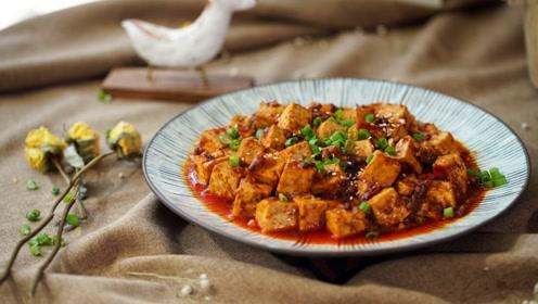 麻辣鲜香的麻婆豆腐,好吃到停不下来