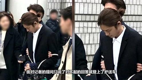 法院下发对郑俊英的拘留令 法官:部分犯罪被证实