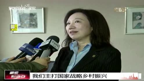 上海桃花节将开幕9条线路尽览浦东6大主题活动