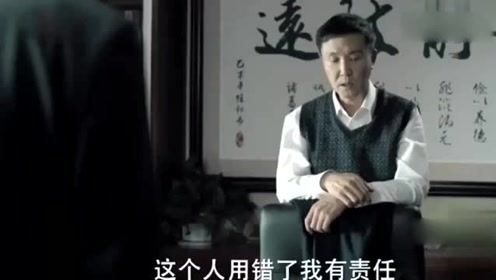 《人民的名义》李达康大发脾气,觉得自己窝囊,情绪恶劣到极点!