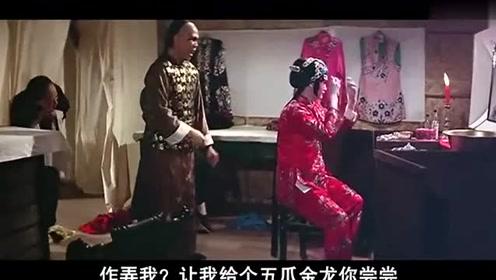 """""""林正英战败主场男孩""""舞台大战,遇见帅哥,不去手"""