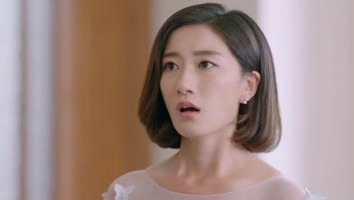 因为遇见你:张雨欣被豪门千金羞辱,李云哲居然为了她退婚,疯了吧