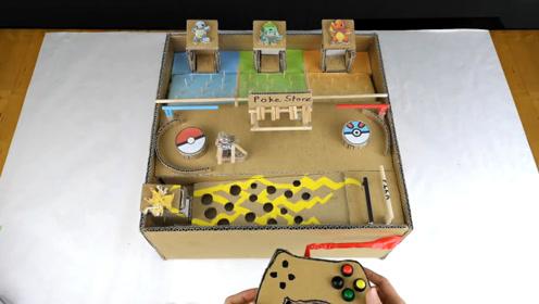小伙手工制作口袋妖怪游戏机,还带有手柄操控器,果真是创意十足