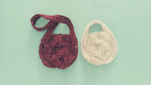 第一集 手工钩针编织 菠萝花 镂空包包 钩织教程
