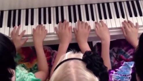 三个小萝莉钢琴合奏,弹得太棒了,这配合度真默契