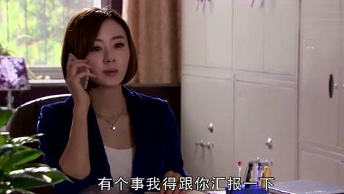 刘大脑袋和王木生争夺总经理的位置,李副总夹在中间很难做人