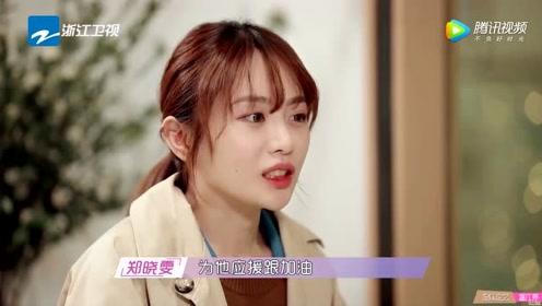 郑晓雯离开节目,不再继续录制,直言钟嘉骏是朋友,不是情侣那种的!