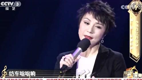 林萍含泪演唱《梨花又开放》,声声入情,动人心弦