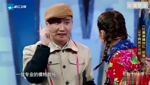 杨树林,文松红高粱模特队, 文松帅不过三秒, 立马笑场