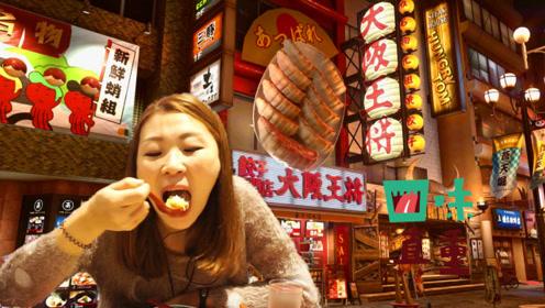 日本卖超火的中国天津传统美食,天津人却不知道!