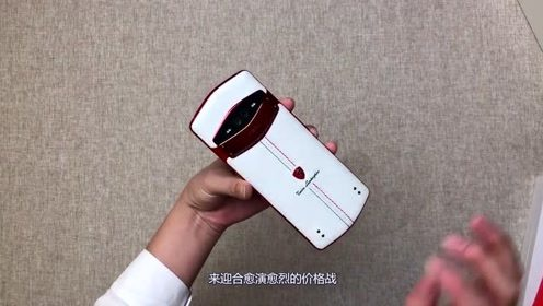 美图手机官方正式告别,这一切其实是必然的,因为它的功能太强大!